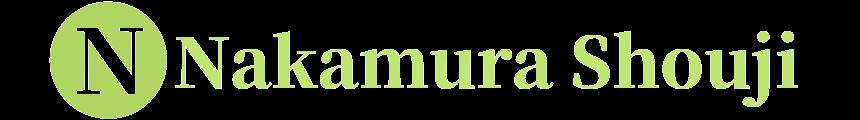 業務用食材の卸売や飲食店コンサルティング 株式会社中村商事|山梨県都留市